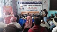 تقرير حقوقي: 2726 انتهاكا ارتكبتها جماعة الحوثي بمحافظة صنعاء