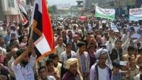 مظاهرات في تعز تندد بالإمارات وانقلاب عدن