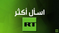 قناة روسية تنسب أخبارا مزيفة لحزب الإصلاح وضاحي خلفان يعتبره دليلا