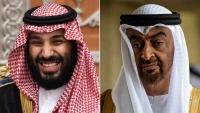بيان سعودي إماراتي يبرئ أبو ظبي.. ما خيارات حكومة هادي بشأن الجنوب؟