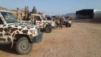 القوات الحكومية تدعو مليشيا الانتقالي في أبين لتسليم مواقعها حقنا للدماء