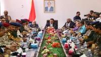 ستة وزراء في الحكومة الشرعية يصلون مدينة سيئون