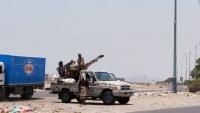 لحج.. القوات الحكومية تحاصر اللواء الخامس التابع للانتقالي