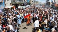 مظاهرات في تعز تطالب بطرد الإمارات من اليمن