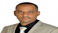 نقابة الصحفيين تدين اختطاف الحوثيين للصحفي الشوافي وتطالب بسرعة الإفراج عنه