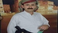 اغتيال شيخ قبلي موالٍ للحوثيين وسط صنعاء برصاص مجهولين