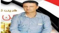 """""""النجار"""".. ناشط إنساني في دمنة خدير يقف وحيداً لمساعدة مصابي """"حمى الضنك"""""""