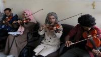 المعهد الموسيقي اليمني.. الآلة بدلاً من السلاح