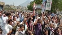 مظاهرة في تعز تطالب بطرد الإمارات من اليمن