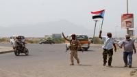 مسلحون مجهولون يغتالون جنديا في الحزام الأمني بأبين