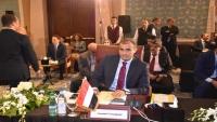 """""""اليمن"""" يطالب بوقفة جادة تجاه التمرد المسلح في عدن"""
