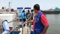 الهجرة الدولية تجلي 140 لاجئا صوماليا إلى بلادهم من اليمن