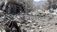 إصابة أربعة مدنيين بينهم طفلة في قصف لمقاتلات التحالف على صعدة