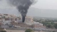 انفجار استهدف قوات أمنية في شبام حضرموت