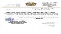 محافظ سقطرى يوجه باستعادة مولدات الكهرباء المنهوبة من الإمارات