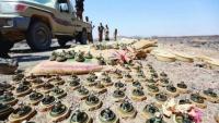 إتلاف 500 لغم أرضي زرعها الحوثيون في حجة