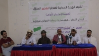 جلسة استماع بمأرب لضحايا فجّر الحوثيون منازلهم
