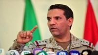 التحالف يحمل الحوثيين مسؤولية حياة طاقم طائرة بالجوف