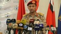 الحوثيون: استهدفنا أرامكو بطائرات نفاثة ونحذر الإمارات من ضربة موجعة