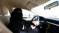 بعد السماح لهن بقيادة السيارات.. سعوديات يمتهنّ تهريب القات (تقرير خاص)
