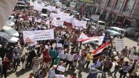الآلاف في تعز يتظاهرون رفضا لانقلاب الحوثيين