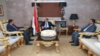 نائب الرئيس يؤكد على معالجة أثار الأحداث التي شهدتها محافظة شبوة