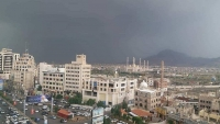 مركز أبحاث: التضخم في قطاع الرواتب العام يهدد اقتصاد اليمن العاجز
