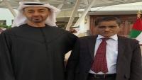 وكالة: محافظ حضرموت يزور أبوظبي سرا