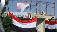 تعز.. استعدادات لإيقاد شعلة ثورة 26 سبتمبر