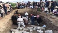 تفاعل يمني مندد بمجزرة التحالف بالضالع