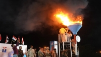مأرب توقد الشعلة احتفاءً بالعيد الـ57 لثورة 26 سبتمبر 1962
