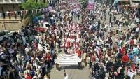 حفل كرنفالي وخطابي بذكرى ثورة 26 سبتمبر في تعز