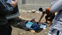 العثور على شاب مقتولا وضعت جثته في كيس داخل سيارته بعدن (صور)
