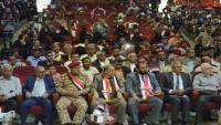 السلطة المحلية بتعز تقيم حفلاً فنياً وخطابياً بمناسبة العيد الوطني الـ57 لثورة الـ26 من سبتمبر