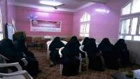 مؤسسة الأمل للتنمية تدشن دروة فن صناعة البخور لـ15 متدربة