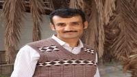 """مختطف في سجن للانتقالي بلحج يحكي لـ""""الموقع بوست"""" تفاصيل اختطافه وسجنه"""