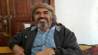 الجامعة البهائية العالمية تدين استمرار اضطهاد الحوثيين للبهائيين في صنعاء