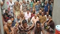 منظمة حقوقية تدحض مزاعم الحوثيين إطلاق سراح أسرى مختطفين