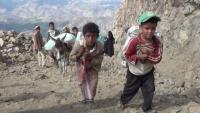 فريق الخبراء الدوليين: حصار الحوثيين لتعز إنتهاك للقانون الدولي الإنساني