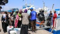 الهجرة الدولية تعلن إجلاء 143 لاجئاً صومالياً من اليمن