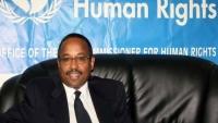 الحكومة تدين عرقلة الحوثيين عمل المنظمات الدولية في صنعاء