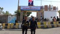 مقتل اثنين من مرافقي محافظ تعز في تبادل لإطلاق النار مع أفراد الأمن