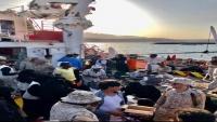التحالف ينقذ سفينة يمنية تعطلت محركاتها على متنها 60 شخصا