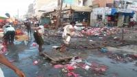 انتشار واسع لحمى الضنك والأوبئة في عدن