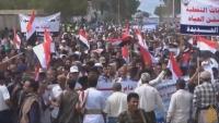 مظاهرات بالحديدة للتنديد بمنع التحالف دخول سفن إغاثة