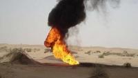 مسلحون يفجرون أنبوبا لنقل النفط الخام جنوب شبوة