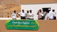 شجار بين طلاب مدرسة بحضرموت يوقف الدراسة أسبوعاً