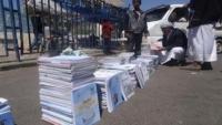 قطر الخيرية ترد على مزاعم الحكومة تمويل طبع الكتاب المدرسي في مناطق سيطرة الحوثيين