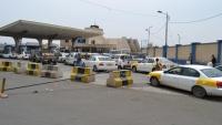 الحكومة تحمل الحوثيين مسؤولية انعدام المشتقات النفطية في المناطق الغير محررة