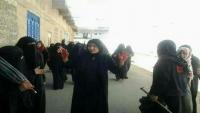 الحكومة: جماعة الحوثي تواصل اعتقال 320 امرأة